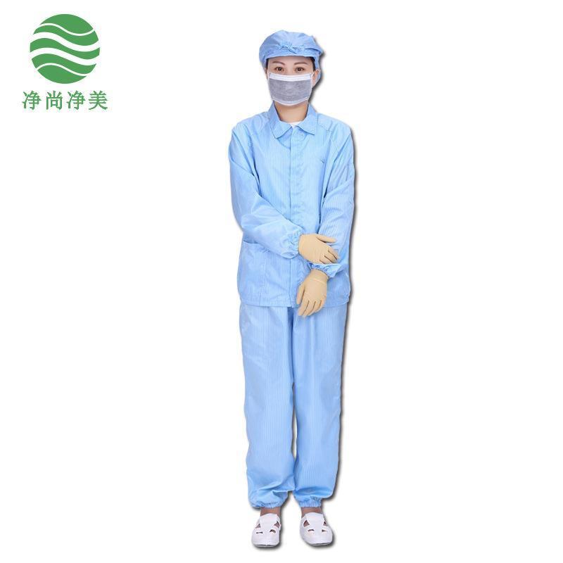 防静电分体服 蓝色条纹 防尘服分体服套装 苏州无尘服