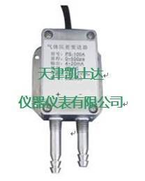 管道风机分管锅炉风压传感器