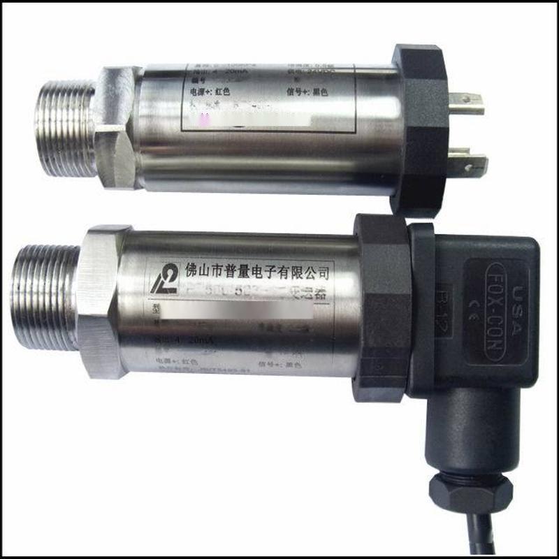 水管压力变送器 消防压力传感器 恒压供水 城市供水压力变送器