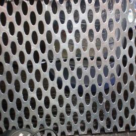 镀锌冲孔网 不锈钢圆孔网 铝板冲孔板