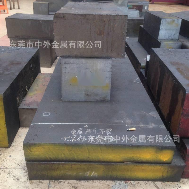 1.2714高抛光预硬塑胶模具钢圆钢