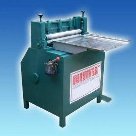 橡胶切条机(SQT600)