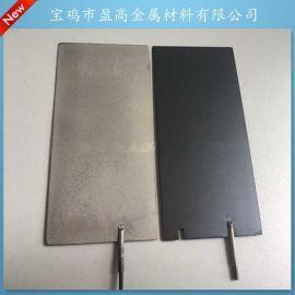供應塗泊鈦電極、塗釕銥鈦電極板