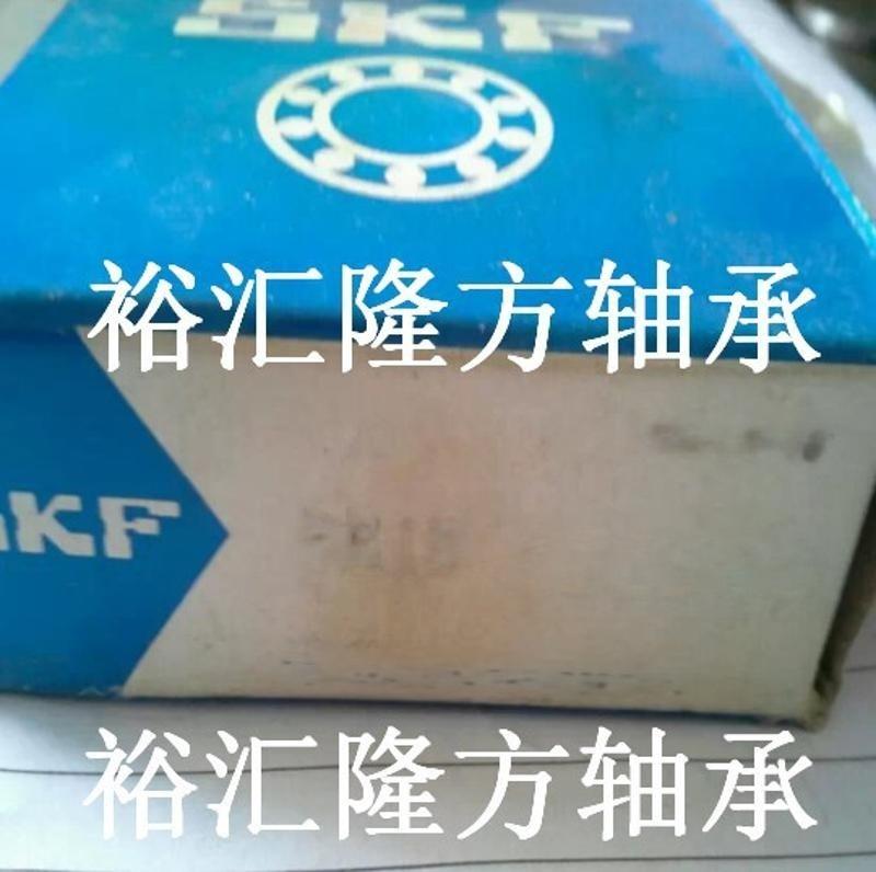 高清实拍 SKF BB1B 630560 深沟球轴承 BB1B630560 35*72*25mm