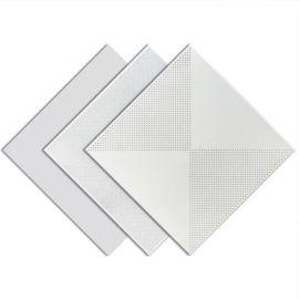 铝扣板600X600工程板0.8厚微孔平面规格定制