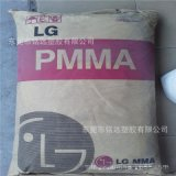 PMMA/LG化學/IF850/高剛性/耐熱穩定性/耐衝擊