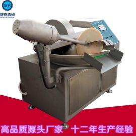 臺灣烤腸大型斬拌機自動出料型 加工熱狗肉餡斬拌機器包郵現貨