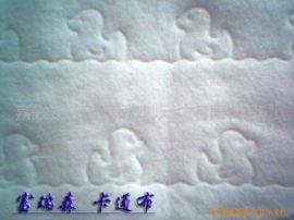 廠家生產卡通面料水刺無紡布_新價格_供應多規格卡通面料水刺布