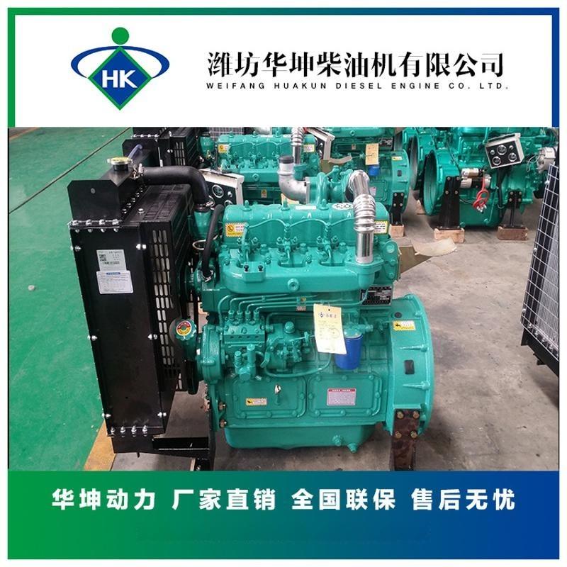 潍坊华坤发电型柴油机K4100D发动机功率足油耗低**水箱全国联保