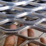鋼板網 菱形拉伸鋼板網 鍍鋅鋼板網