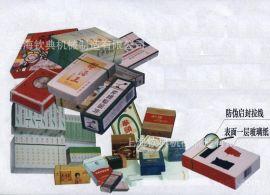 电脑全自动包装机塑封机香水盒透明膜三维包装机化妆品包膜机厂家
