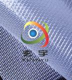 双面复膜箱包 拉链袋 防尘帘PVC透明夹网布