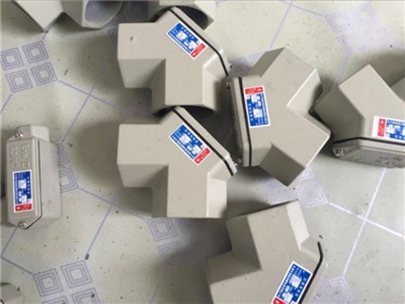 BCH-G3/4防爆穿线盒