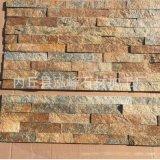 別墅外牆黃色文化石紅色蘑菇石黑色板岩型號可定製價格低