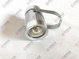 SB型铝制射灯法兰视镜专用射灯(可定制不锈钢射灯)