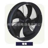 供應YWF-550節能靜音型外轉子高筒矮筒軸流管道通風機