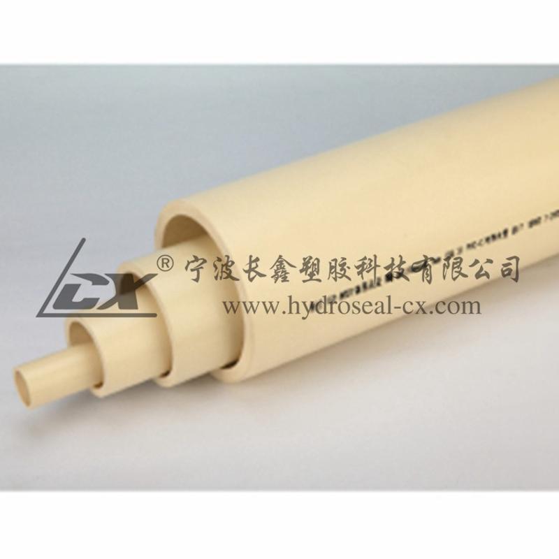 漳州CPVC冷热水管,漳州CPVC热水管,CPVC给水管