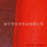 供應帶熒光網PVC網格布  反光網眼布  彩色PVC塗塑網格布