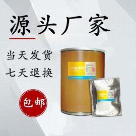 DL-邻氯扁桃酸/邻氯苦杏仁酸99% 1千克/铝箔袋 10421-85-9
