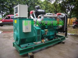 KTA50-G8重庆1200kw康明斯柴油发电机组康明斯柴油发动机