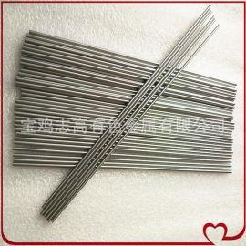 志高金属 铌管 铌丝 铌棒 铌加工件