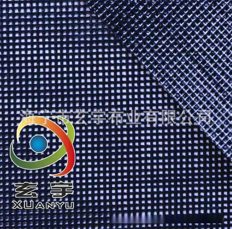 供应**护栏网、防风网、PVC涂层网格布、塑胶网