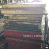 中外金属9CrSi高耐磨不变形冷作模具钢9SiCr圆钢 规格齐全
