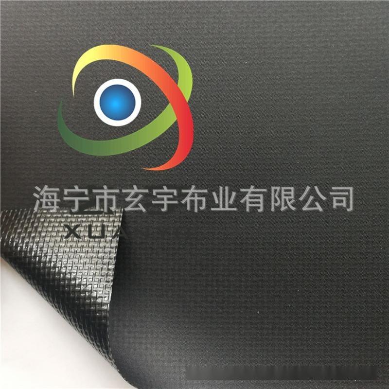 浙江工厂供应500D高强度PVC防水箱包专用用布