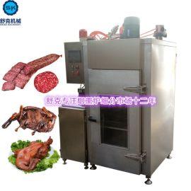 PLC触摸屏控制香干子烟熏炉可存贮工艺配方可定制电蒸汽加热方式