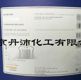 供应 道康宁AFE-1410纺织消泡剂