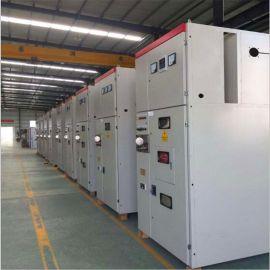 XGN高壓開關櫃 高壓開關運行櫃出線櫃