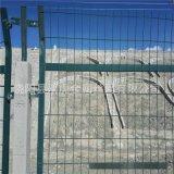 廠家直銷鐵路防護柵欄 鐵路護欄網框架網圍欄