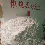 油漆塗料工業用高嶺土 改性煅燒高嶺土 超細矽酸鋁粉