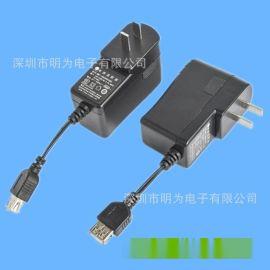 5V1A电源适配器 5V USB输出开关电源