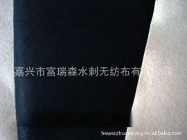 专业生产_黑色纤维水刺无纺_特黑无纺布_带色水刺布_负离子布