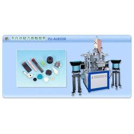 医用自制振动摩擦焊接机设备