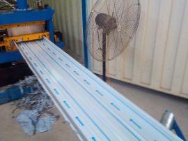 65直立锁边铝镁锰屋面板