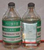 PVC膠水