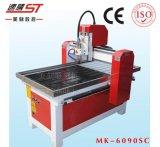 MK-6090SC玻璃雕刻机