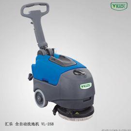 洗地机价格 洗地机 全国清洁设备**供应商 (VL-25B)