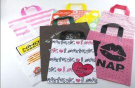 PE/PO塑料包装袋