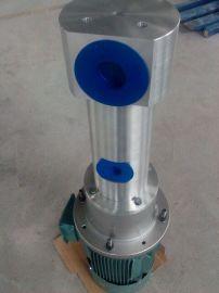 机床主轴内冷却循环泵JPH25-40