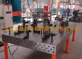 VISONG三维柔性组合焊接工装平台及工装夹具