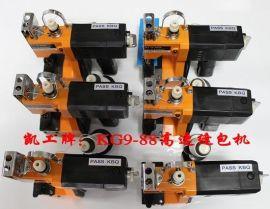 凯工牌,自动切线缝包机 凯工牌,自动剪线缝包机