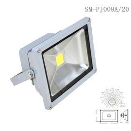 燧明IP65大功率LED20瓦泛光灯6500K