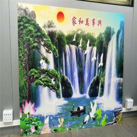 彩绘铝单板厂家品种齐全 厂家直销3d铝单板艺术幕墙