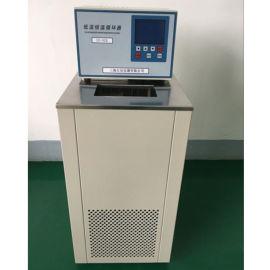 上海左乐HX-08低温恒温循环器厂家