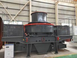 绵阳厂家热销河卵石制砂机,南充冲击式制砂机