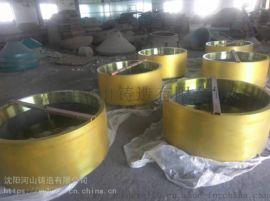 辽宁圆锥破碎机配件,铜件,铸钢件