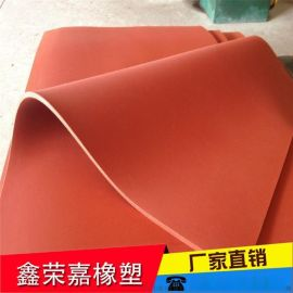 硅胶发泡板耐高温闭孔海绵防水密封缓冲减震防撞垫厂家